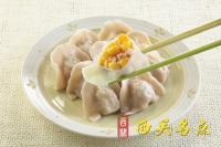 栗米猪肉饺