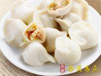 白菜猪肉饺