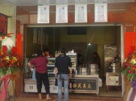 早餐加盟店15