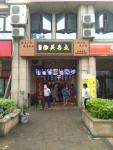 广州增城12